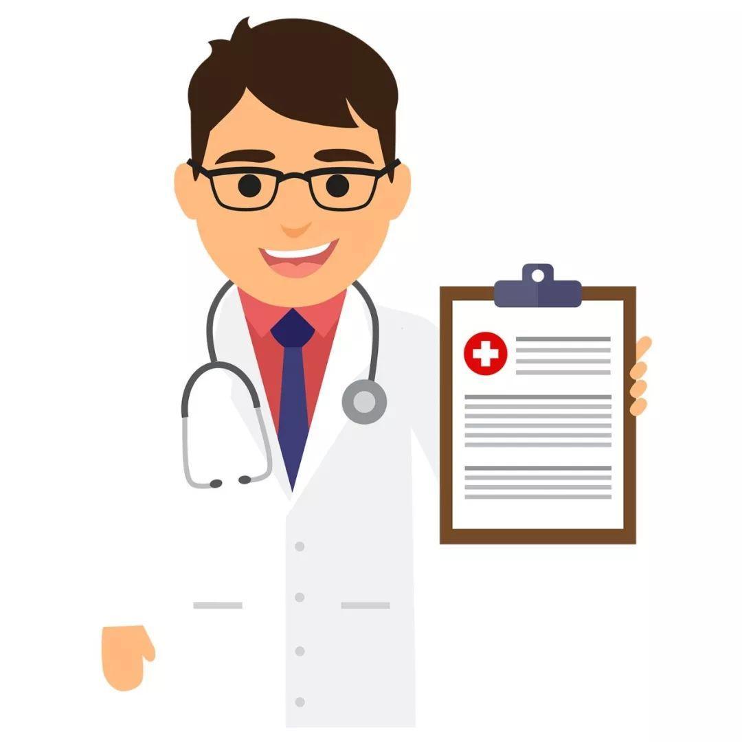 各科医生提醒你:这样看病是大忌,对自己很不利!