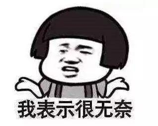 """【听健康】人体有7处""""挡风墙"""",保护好整个冬天都不会冷!"""