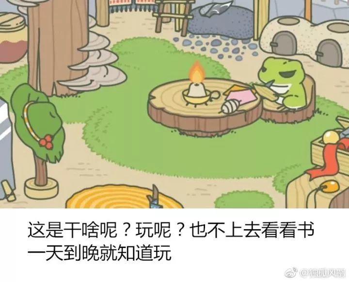 这只青蛙刷爆了整个朋友圈,背后的真相却让人泪奔了!