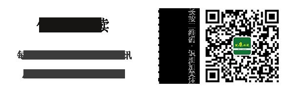 """【听健康】人体九大""""黄金三角区"""",生病、治病只在一念间!"""