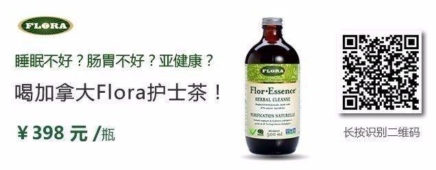 """春节吃得太油腻?这十种食物能帮你""""刮油""""!"""