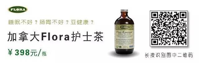 皮肤变好,高血脂恢复正常,简单有效养生法,人人适用!