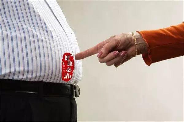 【听健康】身体这一部位脂肪越多越危险!(自己对照!)