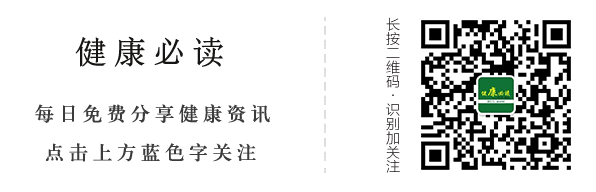 """【医生说】水中""""小人参"""",才几块钱一斤,现在吃最养人!"""