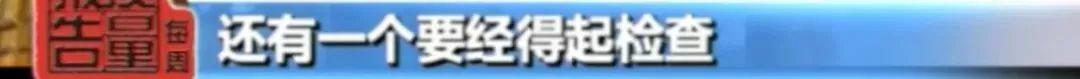 """央视暗访曝光食用调和油生产内幕:底线是""""吃不死人,不是地沟油""""!"""