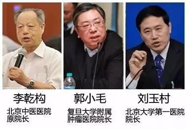 世上只有四种病!这几位顶尖医院院长,说出了健康真相