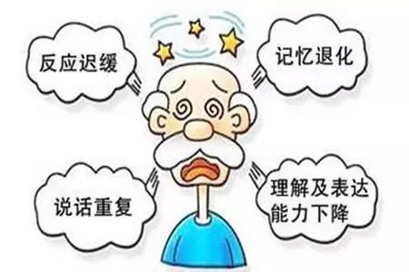 【听健康】40岁以后,一周喝一碗,防止老年痴呆!