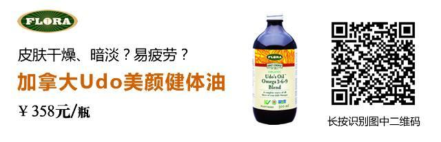 亚麻籽油:改善血黏,降低胆固醇