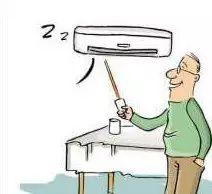 空调用错一身病!知道这10个秘密,电费减半又健康