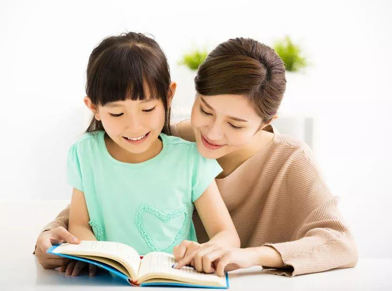 开学了,为了孩子,请家长们大声朗读三遍!