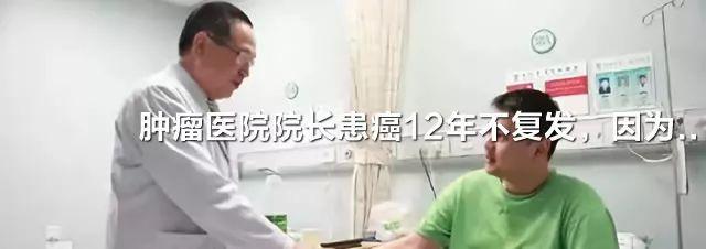 饭前搓筷5分钟,健体防病人轻松!筷子也能治病,知道的人太少了!