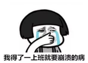 """""""节日综合症""""强势来袭,如何尽快""""满血复活""""?"""
