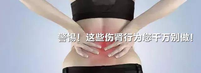 高血压、腰痛、失眠……国医大师给的独家调理秘方!简单有效!