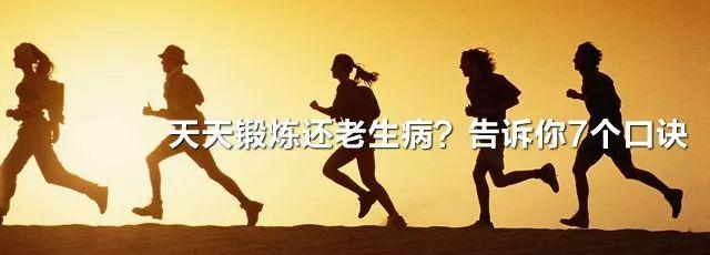 每天一次,甩走多年膝盖痛和腿疼,还能减肥!医生亲自示范~