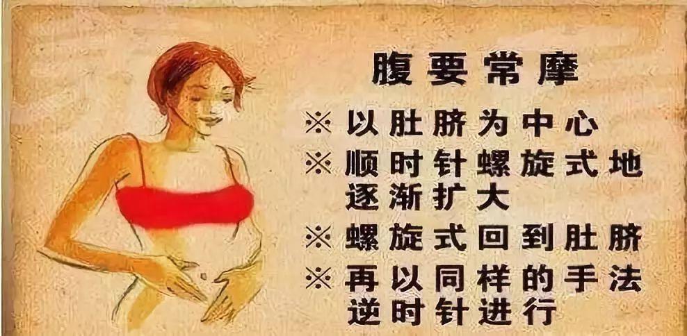 它是万能补药,每天2次:血压低了,火气小了,赘肉没了,再也没便秘过!