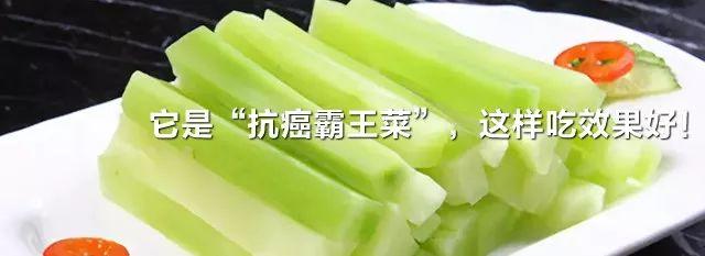 这类便宜的蔬菜,含钙量超牛奶,还是含锌量的冠军!