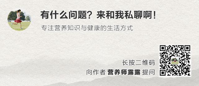 """逛菜市场,少买4类食物!夏季饮食养生牢记""""三要三不要""""!"""