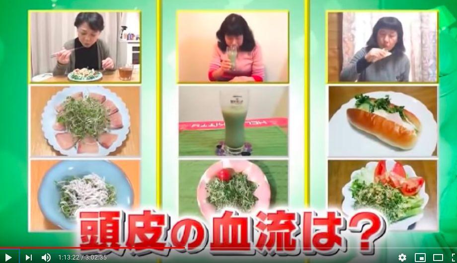 日本公布长寿秘诀:十大健康食物排行榜出炉!第一名居然是又臭又香的...