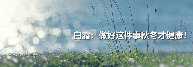 北京8大医院院长的健康建议,记下来照做,保全家人都健康!