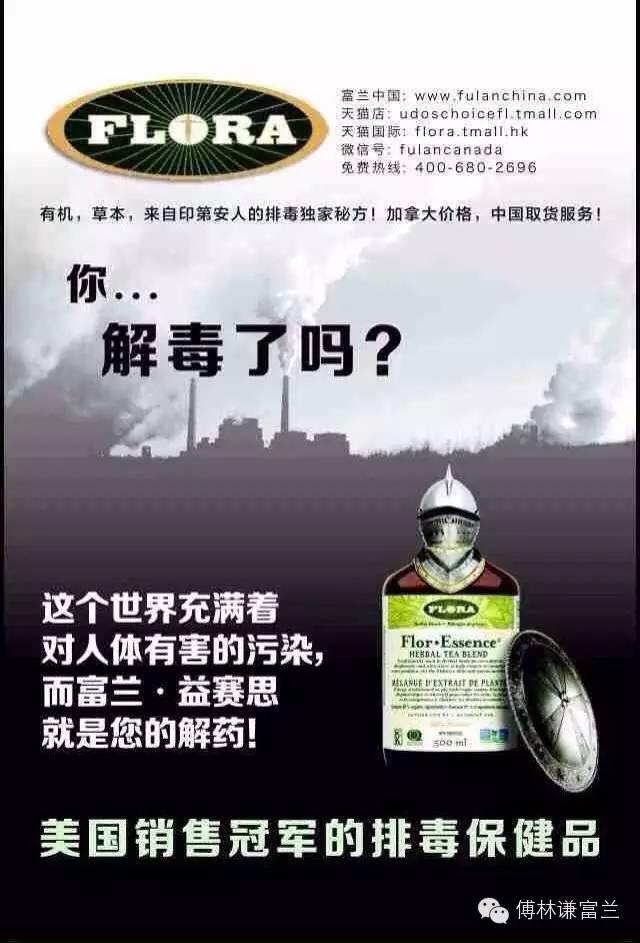 护士茶排毒纪实 (一)